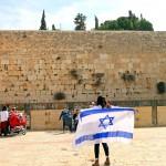 Western Wall, Wailing Wall, Kotel, Israeli