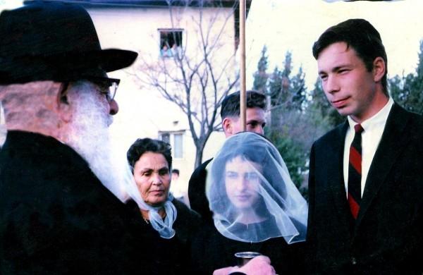 Barry Rosenfeld, Dalia Rosenfeld, Afula, Israel, Jewish marriage