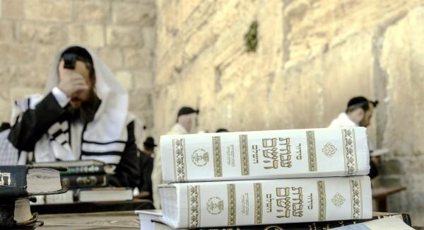 Kotel, Jerusalem