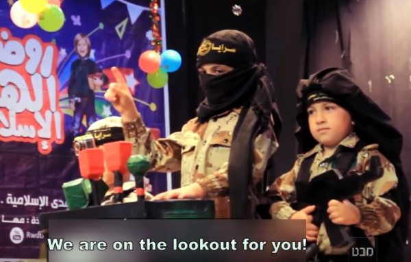 terrorism, Palestinian, education, child abuse