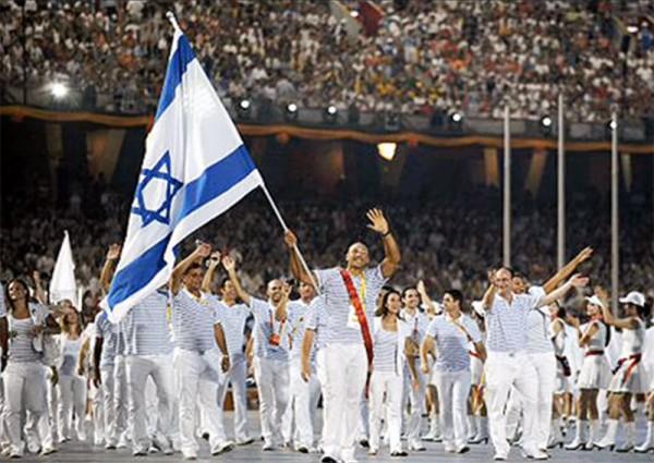 Beijing Olympics, Israel, parade of nations