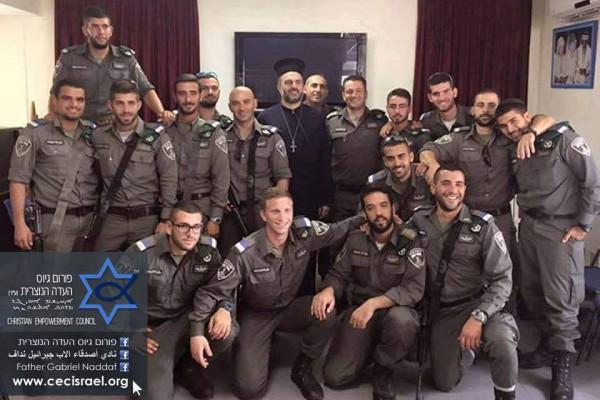 Gabriel Naddaf, Israeli border police