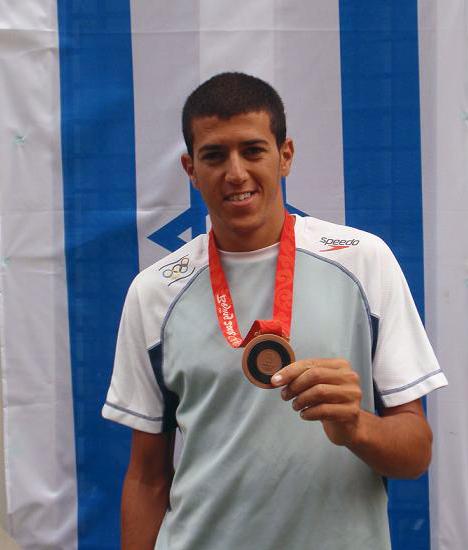 Shahar Tzuberi, bronze olympic medal, Beijijng olympics