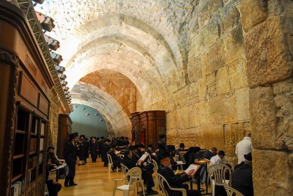 Western Wall study area at nightWestern Wall study area at night