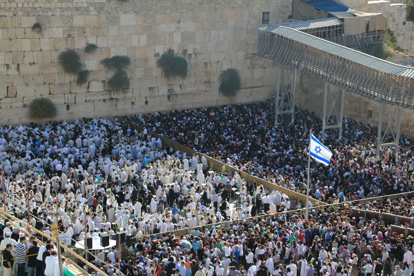 The priestly blessing (birkat kohanim) at the Western (Wailing) Wall