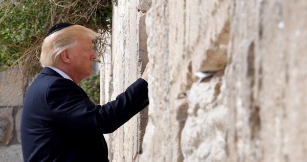 Trump, Western Wall, Jerusalem visit