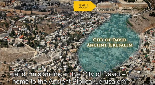 city of david aerial view