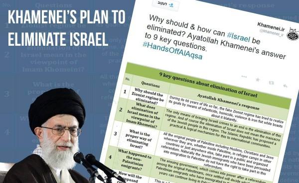 Iran's Supreme Leader, Ayatollah Khamenei published a nine-point plan to eliminate Israel on Twitter, November 4, 2014.
