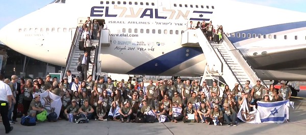 A plane of 338 olim (immigrants) make Aliyah to Israel