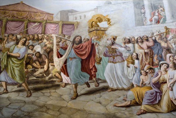 Painting of David danced and rejoiced as he brought the Ark of the Covenant home to Jerusalem (2 Samuel 6).