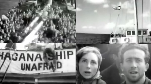 In 1945, a ship called Unafraid transported Holocaust survivors from Buchenwald concentration camp onward toward Israel, only to be told they would be arrested on arrival.  The  passengers raised the flag and sang HaTikvah as they approached shore. (YouTube capture)