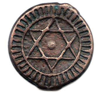 Morocco coin, 1894, star of David