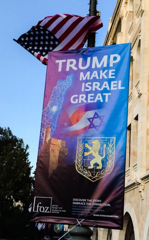 Jerusalem is immersed in posters celebrating the US Embassy move. (Alan Clemmons Twitter capture)