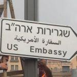 Jerusalem Mayor Nir Birkat hangs US Embassy road sign.