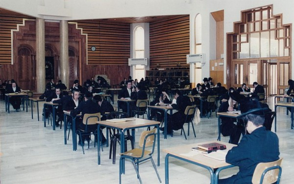 Jewish men study at Yeshivat Sanz (a Jewish seminary) in Netanya, Israel.